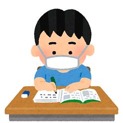 school_study_boy_mask 小.png