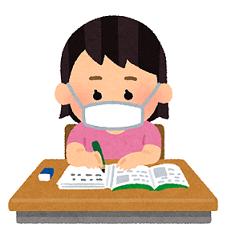 school_study_girl_mask さらに小.png