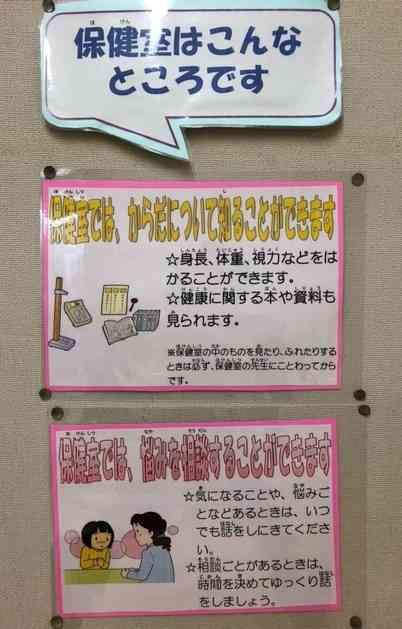 こんなところ(大).jpeg