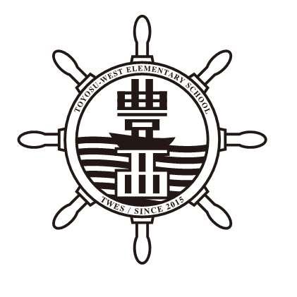 江東区立豊洲西小学校